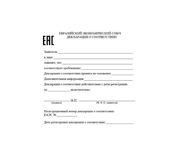 Постановление Правительства Российской Федерации N 936 от 19 июня 2021 года